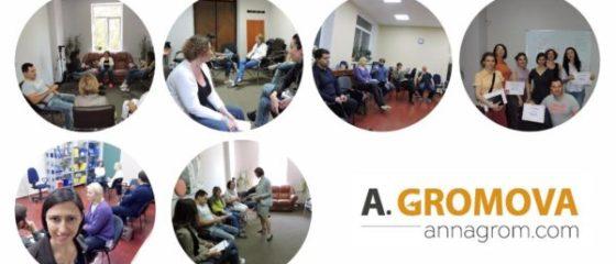 Generative Life Club